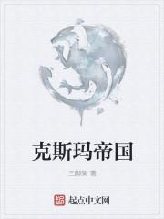 反抗在幻想乡:新章