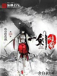 斗罗大陆3龙王传说